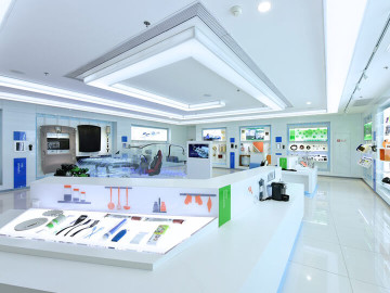 BASF China celebrates its grand opening